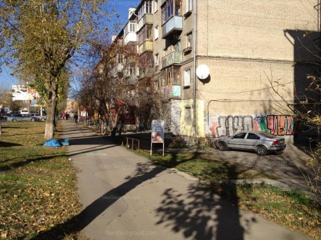 Адрес(а) на фотографии: Восточная улица, 19, Екатеринбург