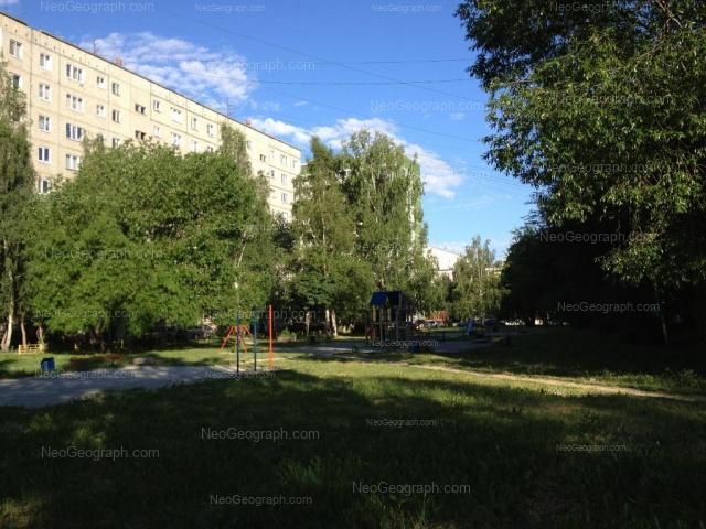 Address(es) on photo: Nachdiva Onufrieva street, 38, 38а, Yekaterinburg