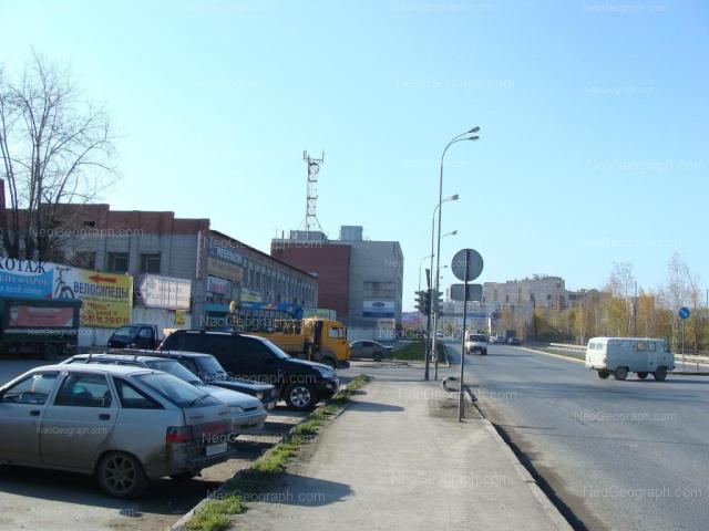 Address(es) on photo: Bazoviy lane, 47, Yekaterinburg