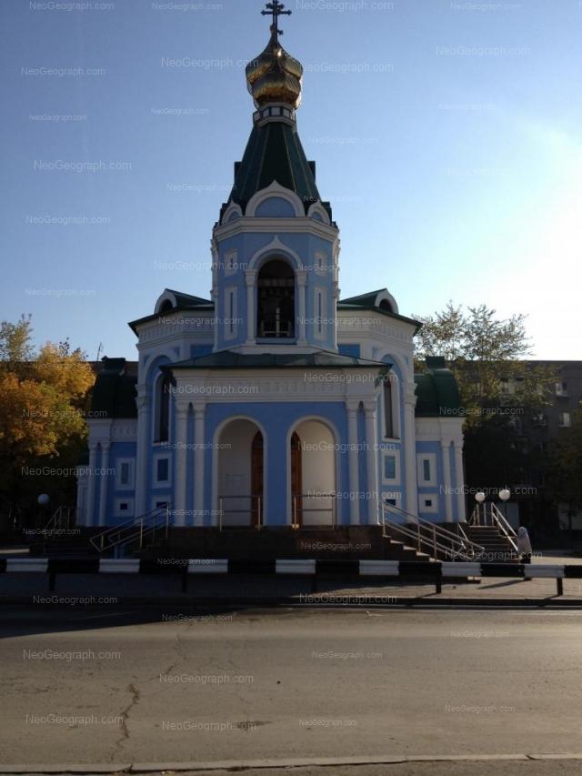 Адрес(а) на фотографии: Невьянский переулок, 1, 1а, Екатеринбург