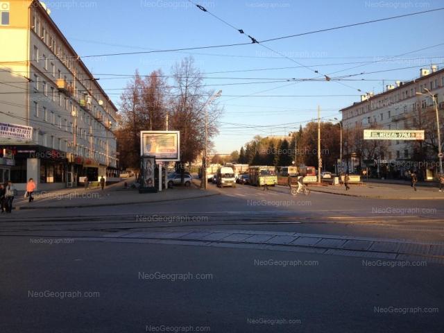 Адрес(а) на фотографии: проспект Ленина, 72, 103, Екатеринбург