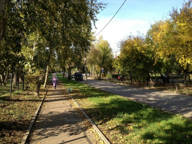 Address(es) on photo: Borodina street, 4, Yekaterinburg