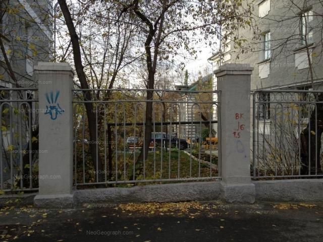 Адрес(а) на фотографии: Гаринский переулок, 16, Екатеринбург