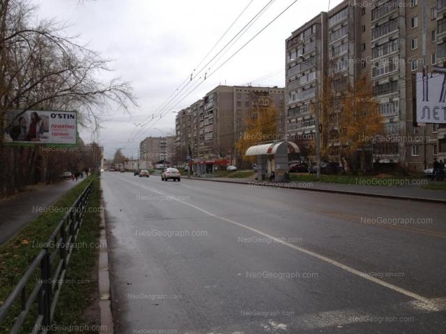 Адрес(а) на фотографии: Советская улица, 56, 58, 62, Екатеринбург