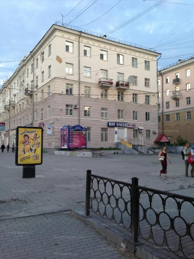 Адрес(а) на фотографии: улица Свердлова, 30, 34, Екатеринбург