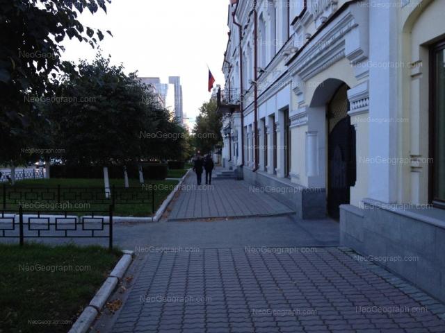 Address(es) on photo: Pushkina street, 3, Yekaterinburg