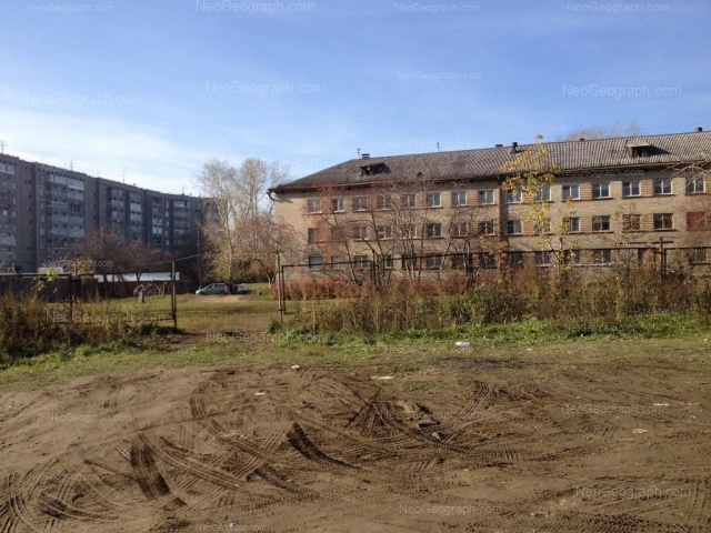 Address(es) on photo: Darvina street, 2, 4, Yekaterinburg