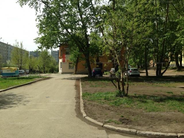 Address(es) on photo: Teplokhodniy Proezd driveway, 7, Yekaterinburg