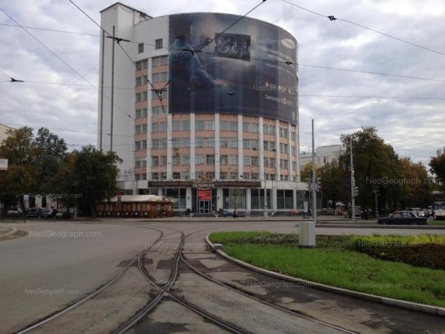 Адрес(а) на фотографии: проспект Ленина, 69/1, 69/10, Екатеринбург