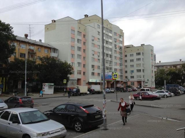 Адрес(а) на фотографии: улица Пальмиро Тольятти, 24, 28А, 30, Екатеринбург