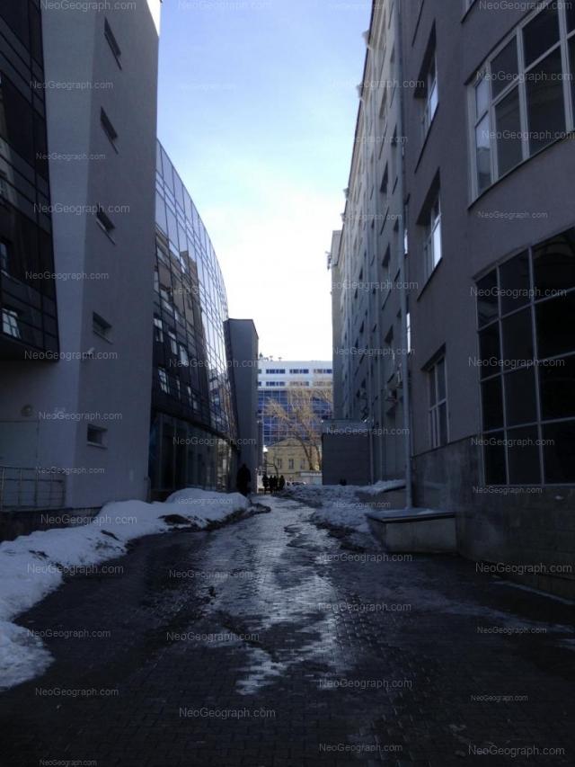 Address(es) on photo: Karla Libknekhta street, 23, 23Б, 26, Yekaterinburg