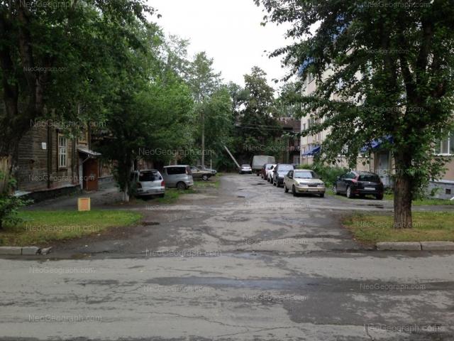 Адрес(а) на фотографии: улица Калинина, 61, Екатеринбург