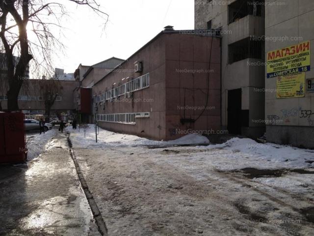 Адрес(а) на фотографии: Шарташская улица, 9, 9 к2, Екатеринбург