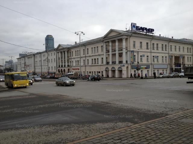 Адрес(а) на фотографии: проспект Ленина, 26, 28, Екатеринбург