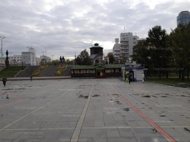 Address(es) on photo: Lenina avenue, 32, 39, Yekaterinburg