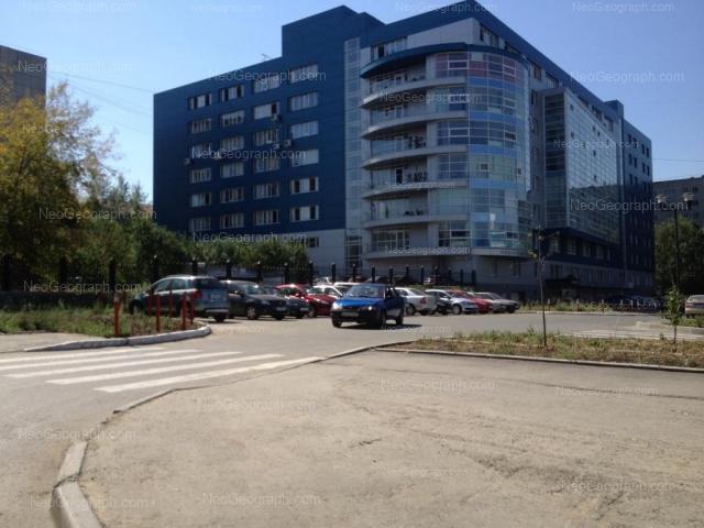 Address(es) on photo: Mira street, 31, Yekaterinburg