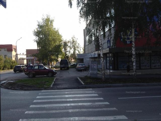 Адрес(а) на фотографии: Студенческая улица, 33, 35, 37, Екатеринбург