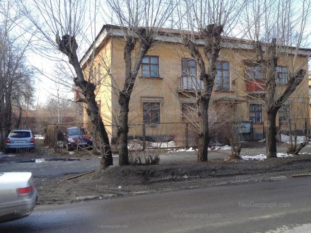 Адрес(а) на фотографии: улица Папанина, 30, Екатеринбург
