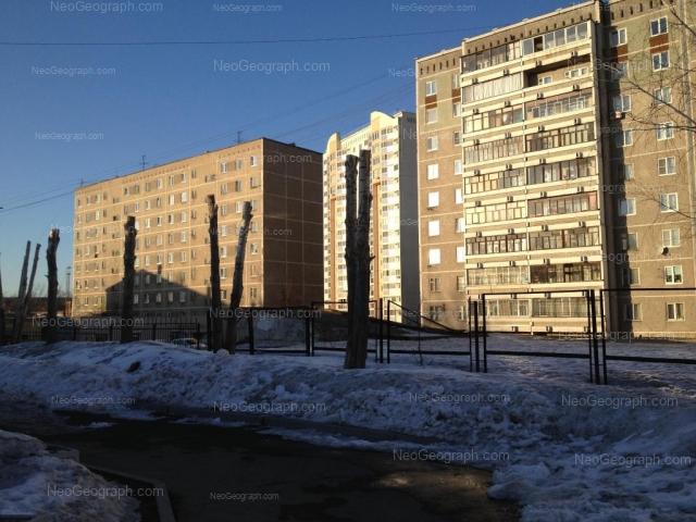 Address(es) on photo: Krasina street, 2, 4, Yekaterinburg