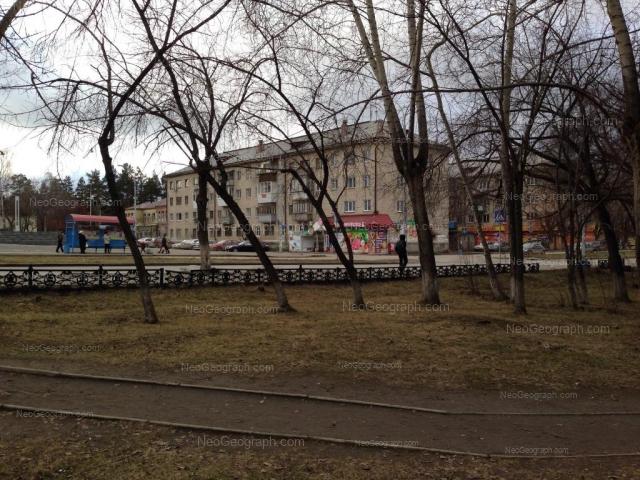 Адрес(а) на фотографии: Белоярская улица, 1, Екатеринбург