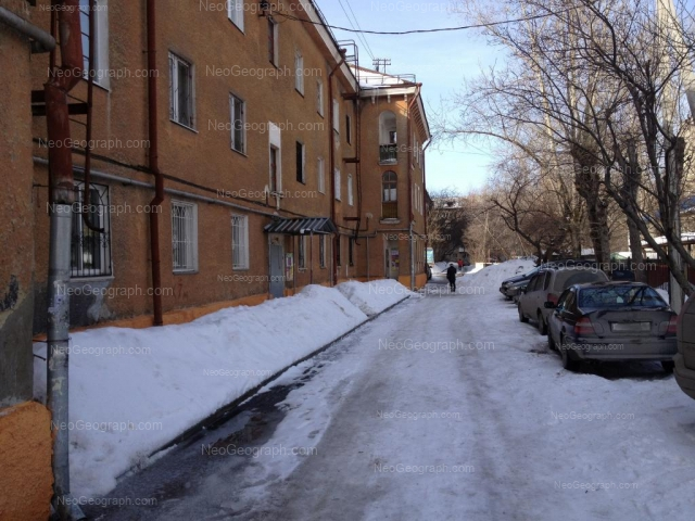 Address(es) on photo: Kuriinskiy lane, 1, 5, Yekaterinburg