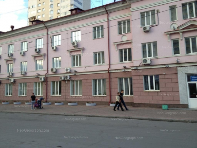 Address(es) on photo: 8 Marta street, 177, Yekaterinburg