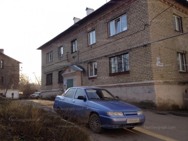 Адрес(а) на фотографии: Ухтомская улица, 30, Екатеринбург