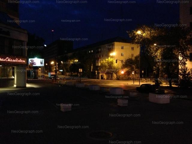 Адрес(а) на фотографии: Шарташская улица, 1, Екатеринбург