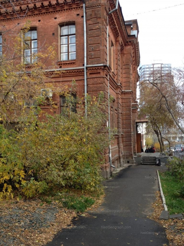Вид на здание с адресом: УФМС, улица Крылова, 2, Екатеринбург