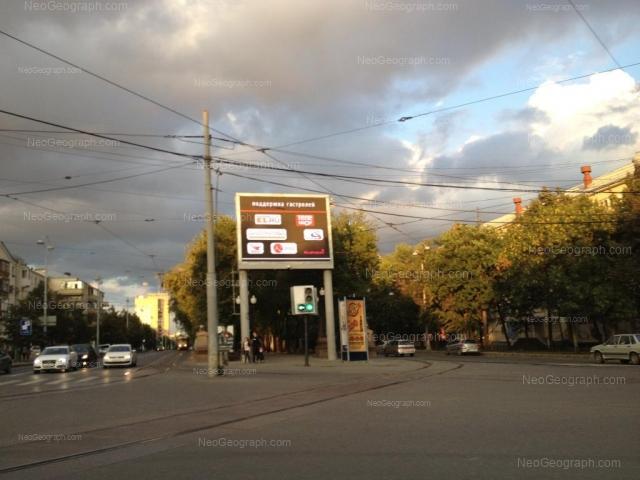 Address(es) on photo: Lenina avenue, 2, 5 к1 литер А, Yekaterinburg