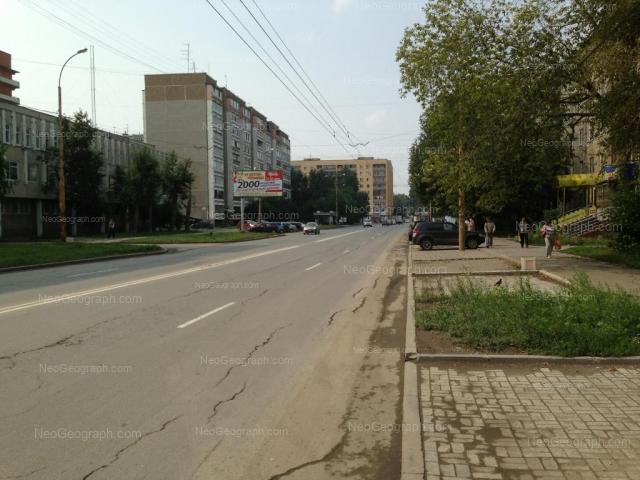 Address(es) on photo: Frezerovschikov street, 26, 27, Yekaterinburg