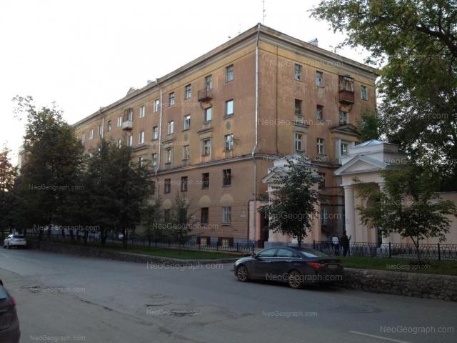 Address(es) on photo: Melkovskiy lane, 26, Yekaterinburg