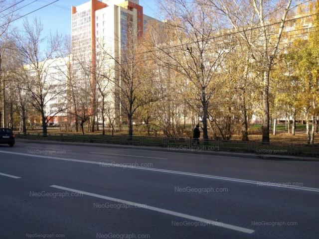 Address(es) on photo: Amundsena street, 50, 52, Yekaterinburg
