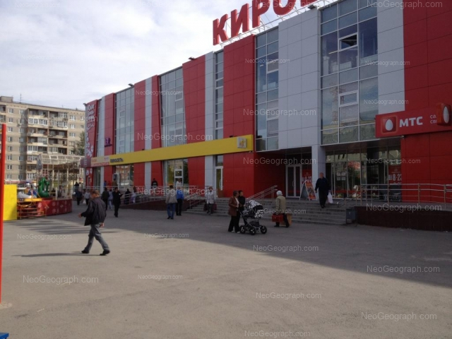 Address(es) on photo: Sireneviy boulevard, 1, 2, 2А, Yekaterinburg