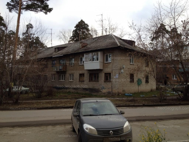 Address(es) on photo: Ukhotomskaya street, 24, Yekaterinburg