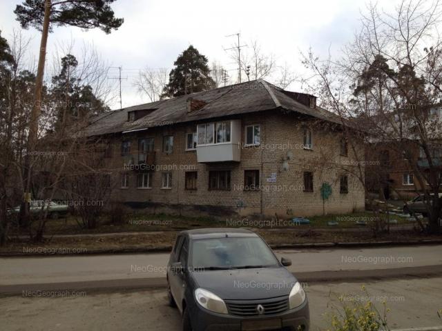 Адрес(а) на фотографии: Ухтомская улица, 24, Екатеринбург