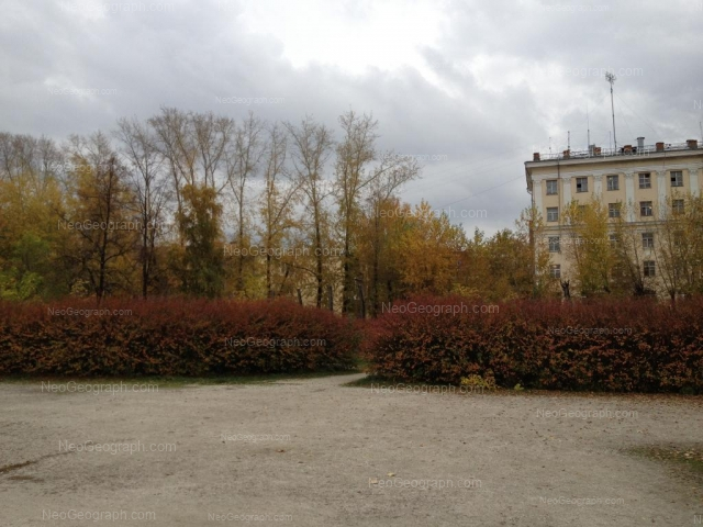Address(es) on photo: Belinskogo street, 71В, Yekaterinburg