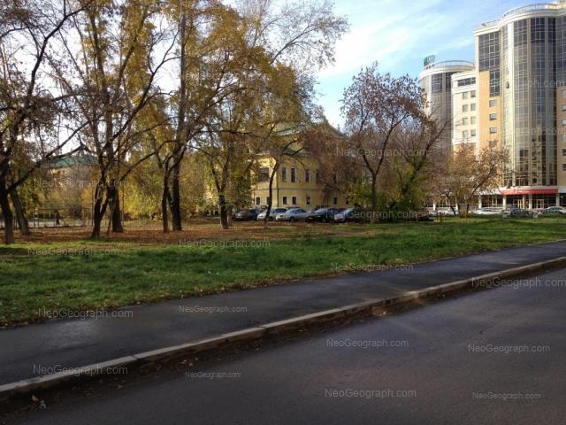 Address(es) on photo: Engelsa street, 36, Yekaterinburg