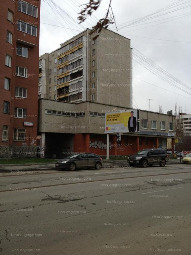 Адрес(а) на фотографии: улица Сурикова, 30, 32, Екатеринбург