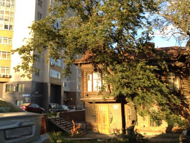 Адрес(а) на фотографии: улица Шейнкмана, 75, 83, Екатеринбург