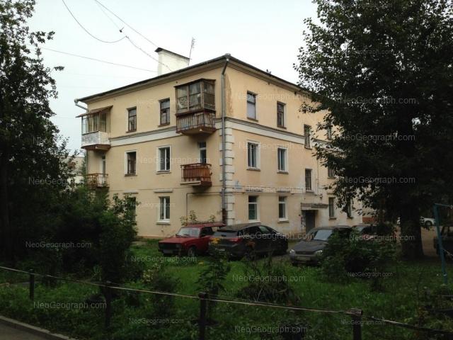 Address(es) on photo: Krasnouralskaya street, 10А, Yekaterinburg