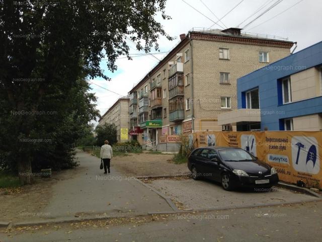 Адрес(а) на фотографии: Военная улица, 2А, 6, 8А, Екатеринбург