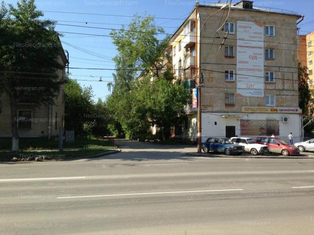 Address(es) on photo: Sulimova street, 59, 61, Yekaterinburg