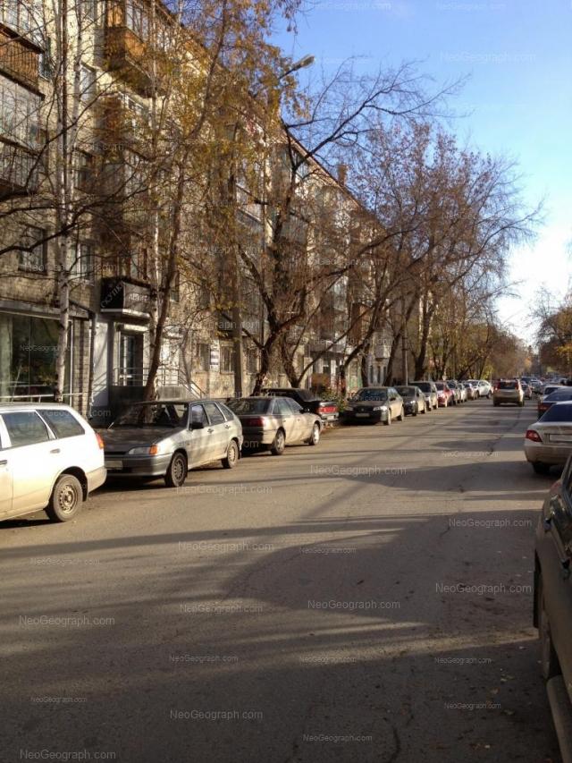 Адрес(а) на фотографии: Университетский переулок, 3, 5, Екатеринбург