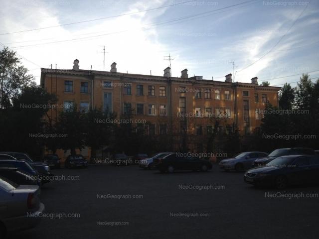Address(es) on photo: Vostochnaya street, 54, Yekaterinburg