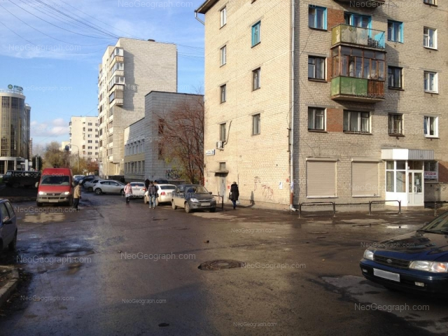 Address(es) on photo: Engelsa street, 31, Yekaterinburg