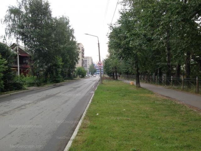 Address(es) on photo: Industrii street, 121, Yekaterinburg