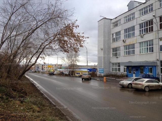 Address(es) on photo: Zoologicheskaya street, 9, Yekaterinburg