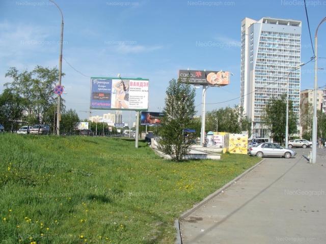 Адрес(а) на фотографии: улица Ткачей, 6, Екатеринбург