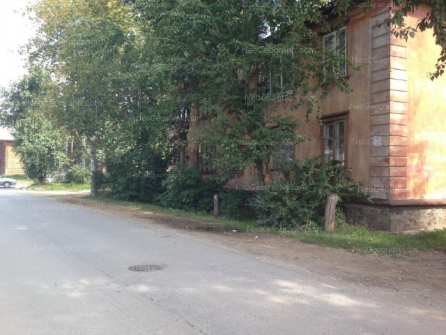 Address(es) on photo: Obkhodnoy lane, 31, Yekaterinburg